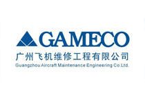 Guangzhou Aircraft Maintenance Engineering Co., Ltd.